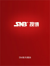 SM系列模块样本