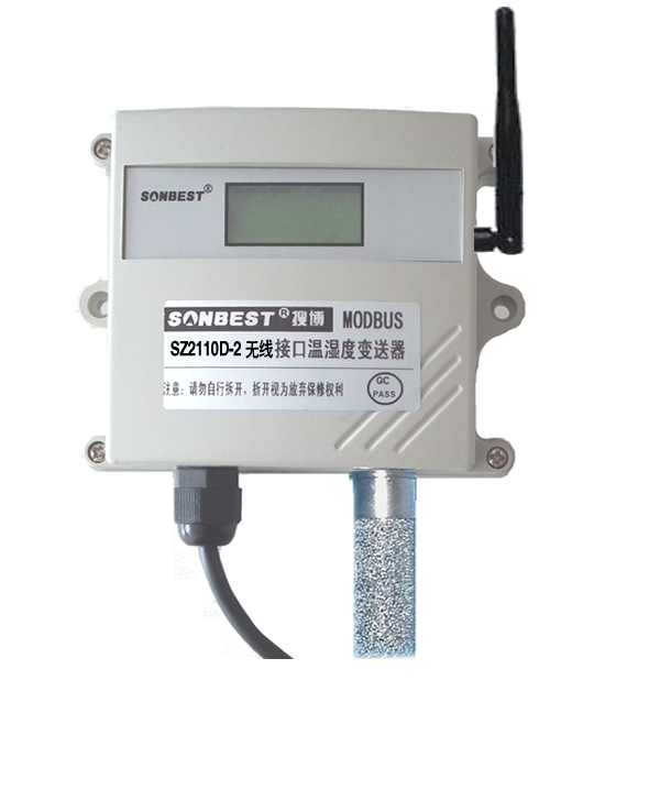 [SZ2110D-2]ZIGBEE无线温湿度数据显示仪