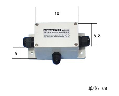 [sm3300b]rs485防护型温度采集模块_场效应管(模块)