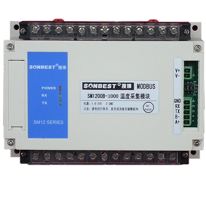 SM1200B-1000  RS485总线温度采集模块支持1000点(DS18B20)