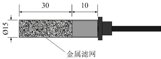 slht5-1土壤温湿度数字传感器