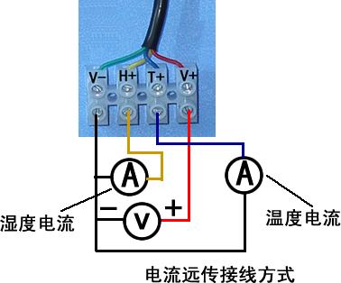 [sm2110m-3]工业防护型4-20ma温湿度传感器        读出电流值(ma)