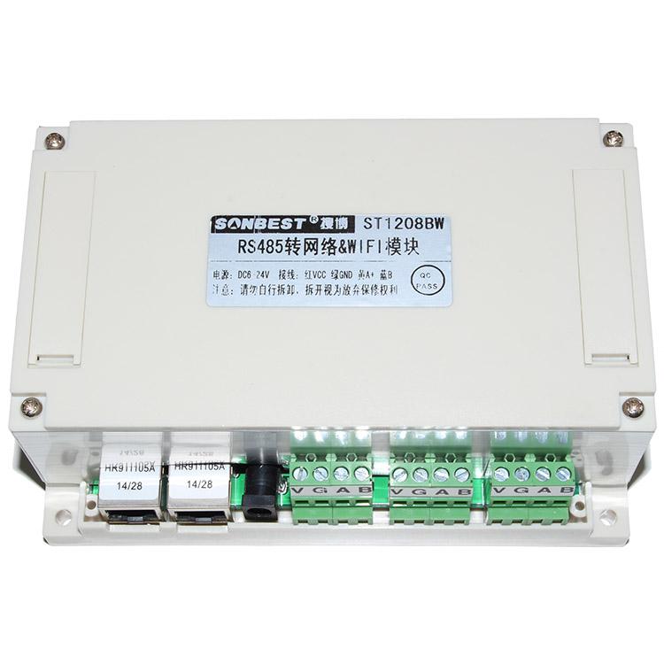 [SM1208T]RS485转网络&WIFI模块