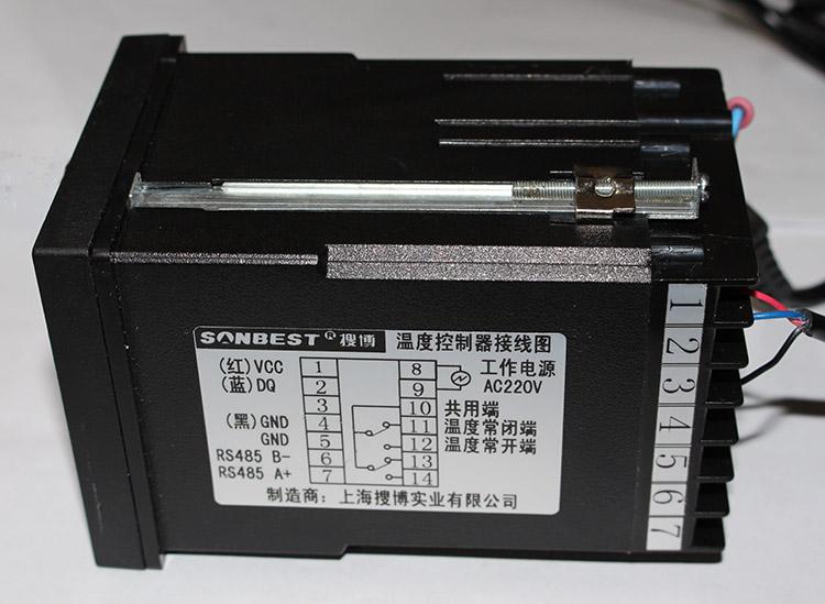 sct2002智能温度控制器 数显温控仪表 电子调节温控仪 温度报警器仪表