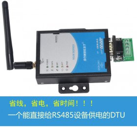 高性价比高的GPRS通讯DTU模块之选择篇