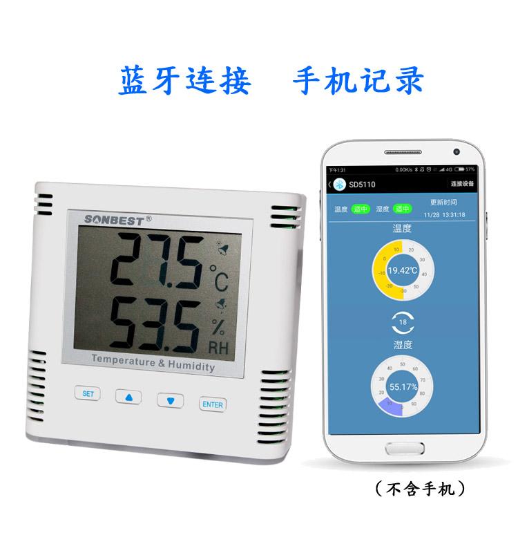 无线温湿度记录仪,蓝牙低功耗传感器只卖199