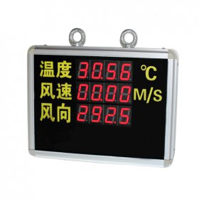 [SD8305B]大屏LED显示温度、风速、风向看板