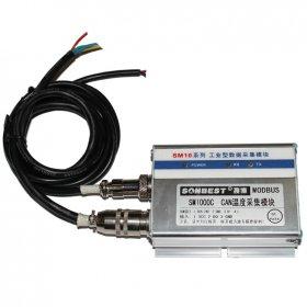 [SM1010C]CAN接口工业型温湿度采集模块