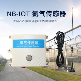 SN2130B-NH3产品样本