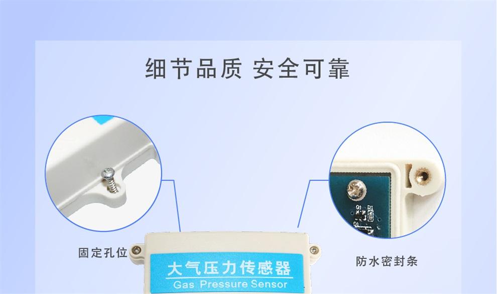 SM2182B产品接线